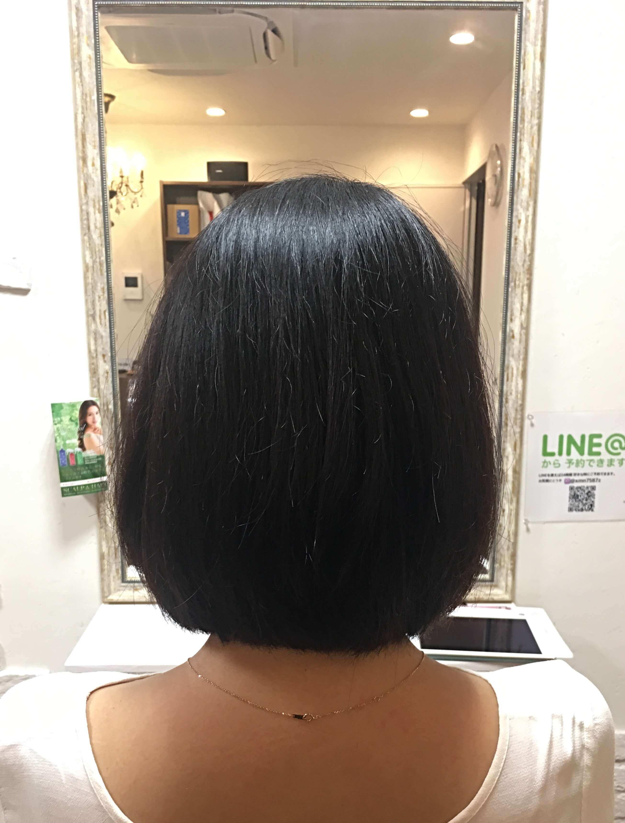 阿倍野の美容院(美容室)アトリ 髪質改善その2
