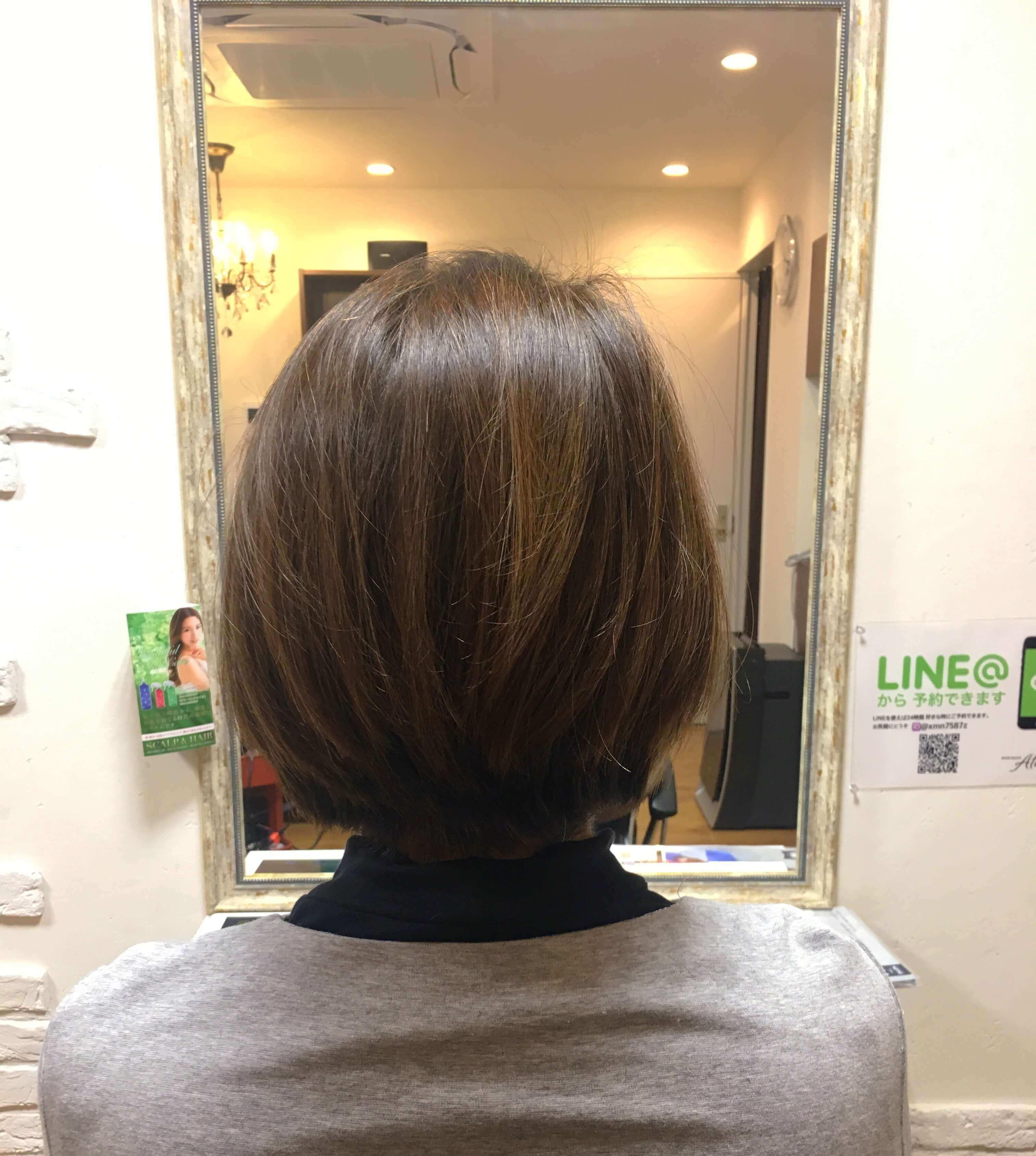 阿倍野の美容院(美容室)アトリ 髪質改善その3